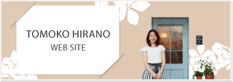 TOMOKO HIRANO WEBSITE