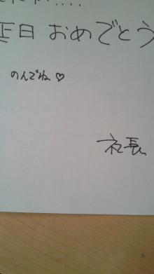hirano.comuten-staff blog