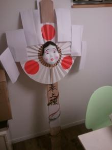 hirano.comuten-staff blog-1323309924285.jpg