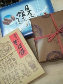 hirano.comuten-staff blog-1326356924717.jpg