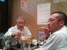 hirano.comuten-staff blog-rps20120326_131921.jpg